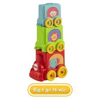 Фото Веселый паровозик Fisher-Price CBP38